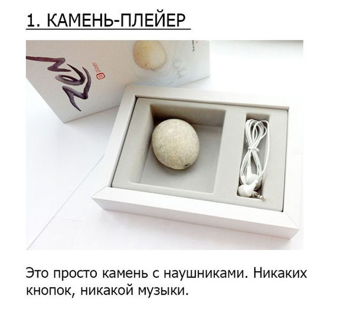 Нажмите на изображение для увеличения Название: 1360731501_podarok_05.jpg Просмотров: 18 Размер:39,2 Кб ID:75966