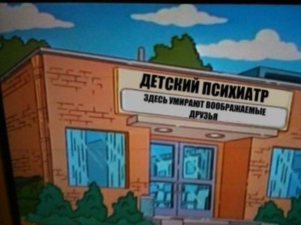 Нажмите на изображение для увеличения Название: prikolno-zabavnye-kartinki-na-28-oktyabrya-76-600x450.jpg Просмотров: 44 Размер:56,1 Кб ID:75984