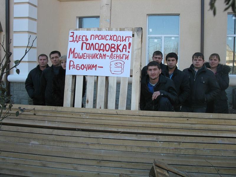 Нажмите на изображение для увеличения Название: Golodovka-figa.jpg Просмотров: 26 Размер:142,9 Кб ID:79673