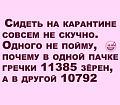 Нажмите на изображение для увеличения Название: WhatsApp Image 2020-03-23 at 23.22.27.jpg Просмотров: 31 Размер:57,0 Кб ID:84814